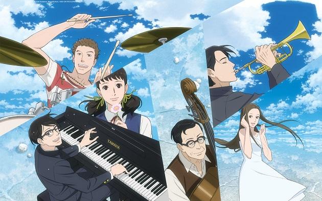 Anime: Sakamichi no Apollon