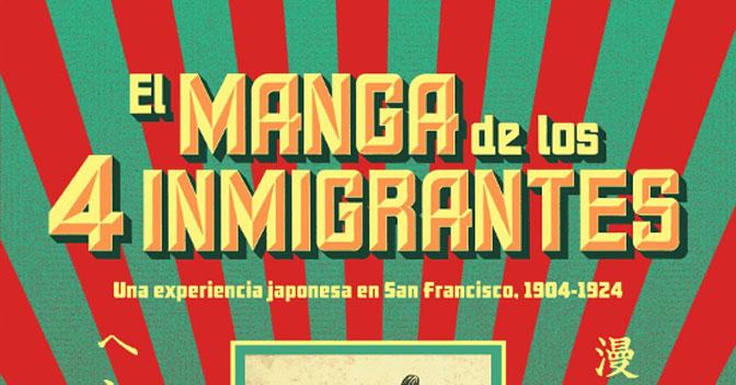 El manga de los cuatro inmigrantes, de Henry Kiyama