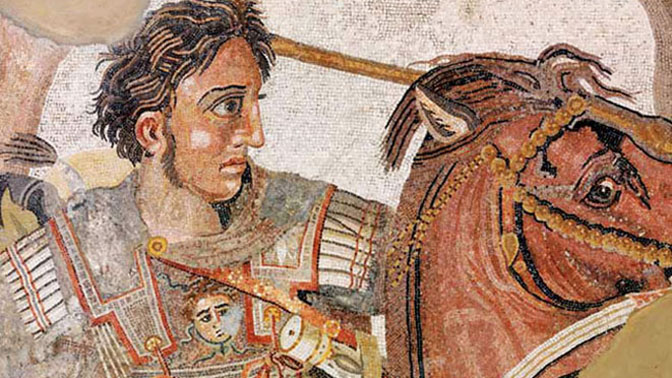 Convocatoria: Monográfico sobre Alejandro Magno
