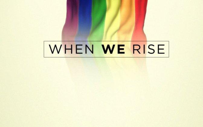 When we rise: Marcha por el Orgullo