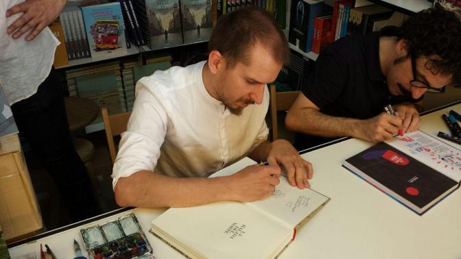 La Balada del Norte, Tomo 2: Entrevista a Alfonso Zapico