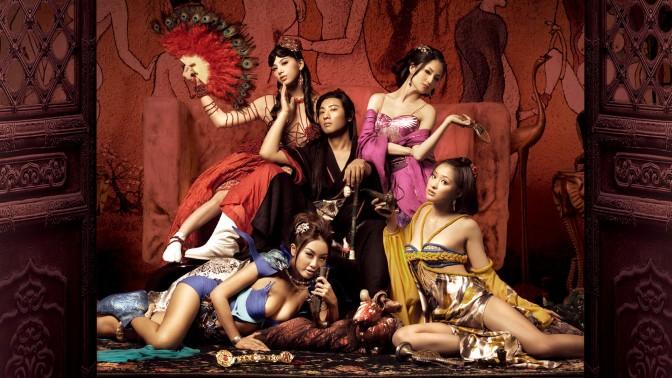 3D Sex and Zen. Historia y Filosofía en la China Ming.